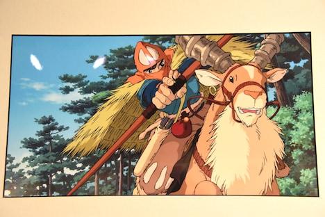 「もののけ姫」より、1枚のセルに68色の絵具が使用されたシーン。