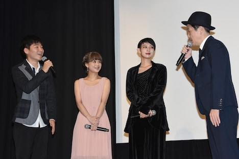 左から後藤淳平、新垣里沙、日南響子、リリー・フランキー。