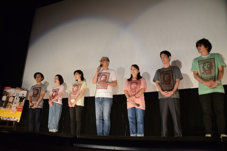 「鈴木家の嘘」公開記念舞台挨拶の様子。