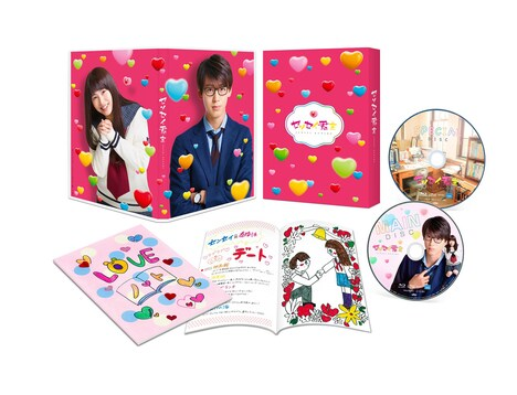 「センセイ君主」Blu-ray豪華版展開図