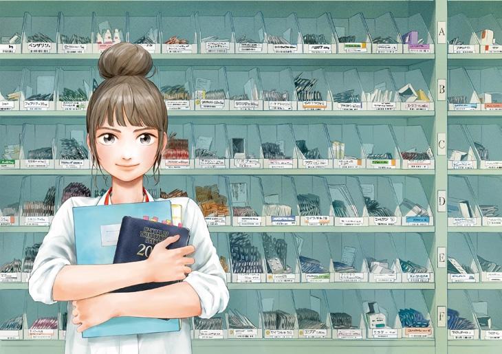 「アンサングシンデレラ 病院薬剤師 葵みどり」カット(c)荒井ママレ/NSP 2018