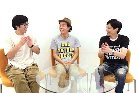 「お米とおっぱい。」コメント映像収録の様子。左から高木公佑、上田慎一郎、山口友和。