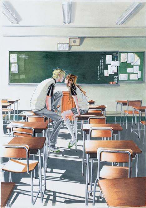 「僕の初恋をキミに捧ぐ」10巻書影の原画。(c)青木琴美/小学館