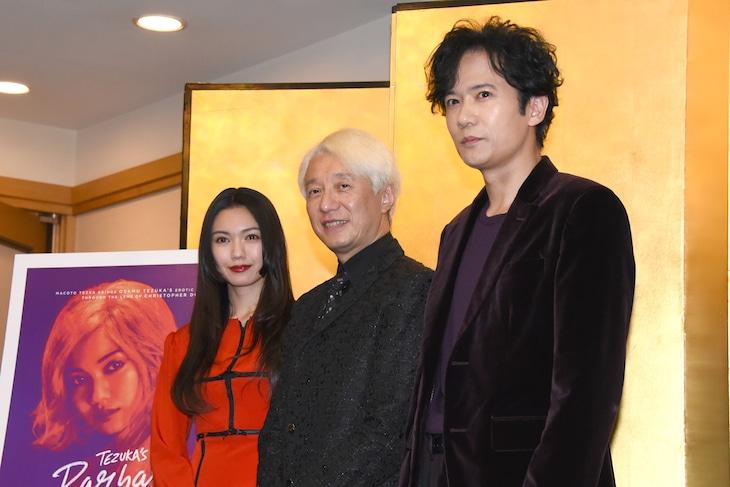 「ばるぼら」製作発表会の様子。左から二階堂ふみ、手塚眞、稲垣吾郎。