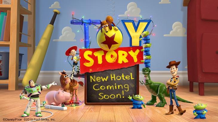 「トイ・ストーリー」シリーズをテーマとするディズニーホテルのイメージビジュアル。