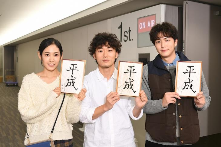 左から阿部純子、松居大悟、稲葉友。