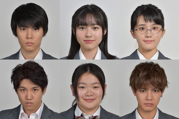 上段左から萩原利久、秋田汐梨、若林薫。下段左から佐久本宝、富田望生、片寄涼太。