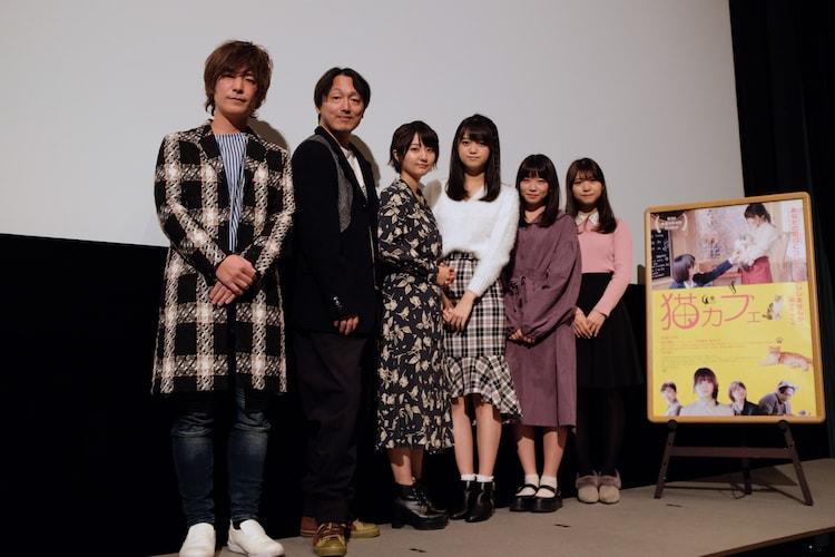 左から沖田光、池内万作、新井愛瞳、吉川茉優、高萩千夏、橋村理子。