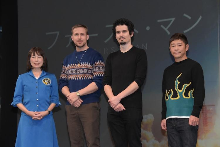 「ファースト・マン」来日記念イベントの様子。左から山崎直子、ライアン・ゴズリング、デイミアン・チャゼル、前澤友作。
