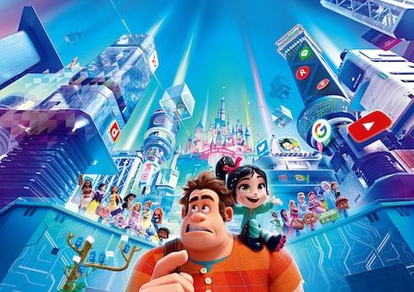 「シュガー・ラッシュ:オンライン」ビジュアル (c)2018 Disney. All Rights Reserved.
