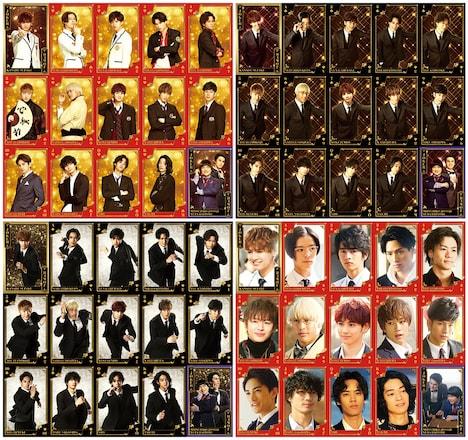 映画「PRINCE OF LEGEND」前売り券特典の「王子が大渋滞!!15連カードセット」。