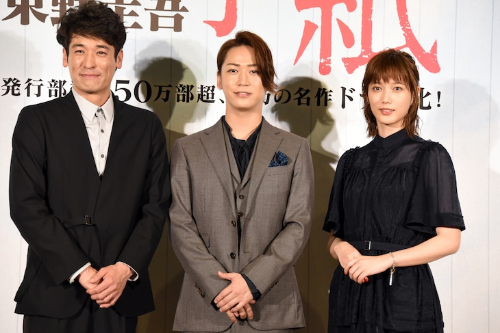 左から佐藤隆太、亀梨和也、本田翼。