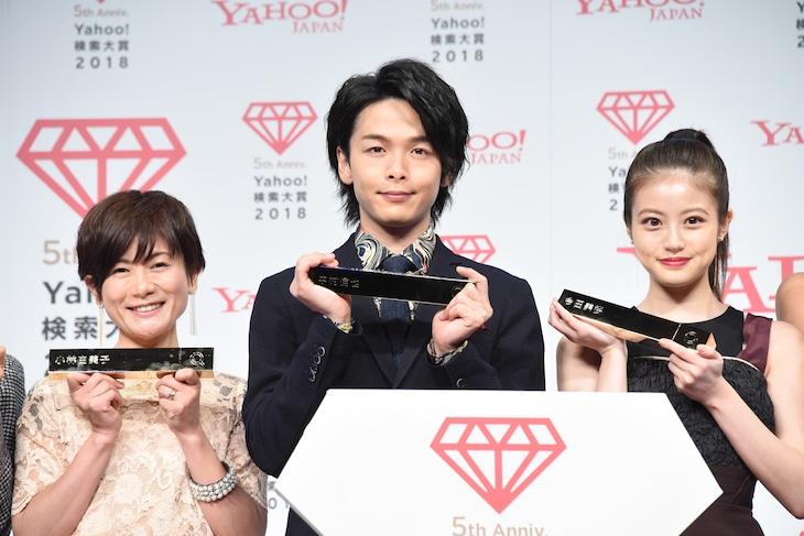 Yahoo!検索大賞2018発表会の様子。左から小林由美子、中村倫也、今田美桜。