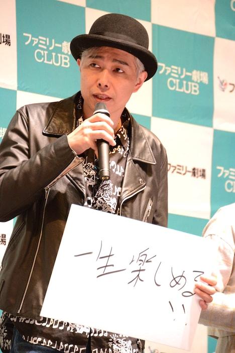 「オカルトとは?」に、「一生楽しめる!!」と答えた大槻ケンヂ。