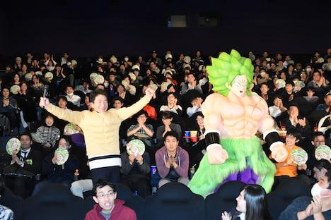 「DRAGON BALL THE MOVIES Blu-ray 発売記念ブロリーナイト」の様子。