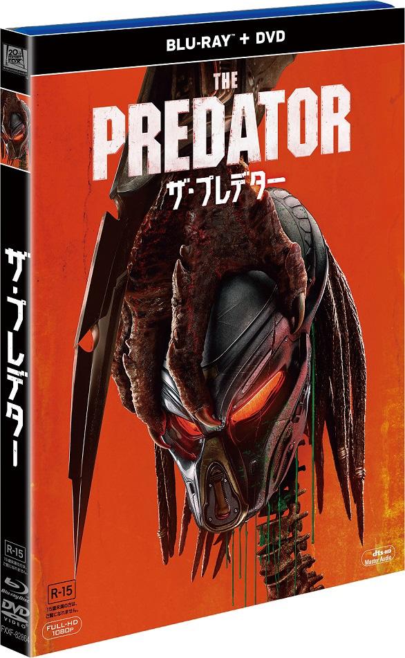 「ザ・プレデター」Blu-ray & DVDセット