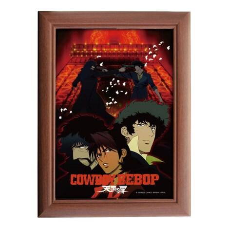 「COWBOY BEBOP 天国の扉」キービジュアルスペシャルアートフレーム(8000円)