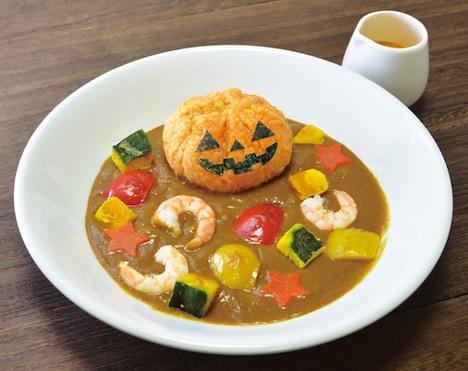 Yo pumpkin head curry(税込950円)