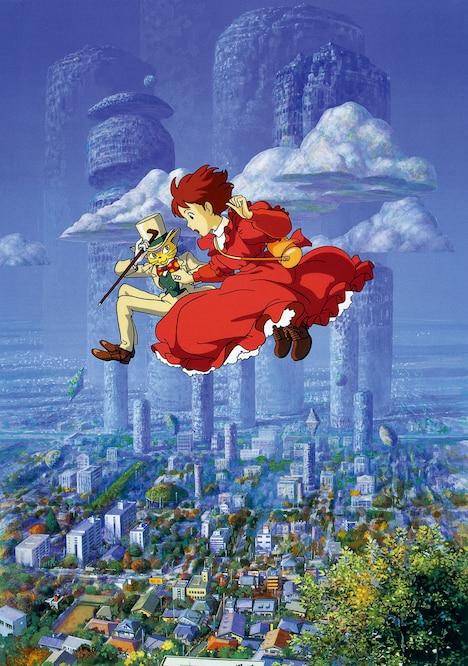 「耳をすませば」 (c)1995 柊あおい/集英社・Studio Ghibli・NH