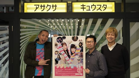 「活弁シネマ倶楽部」第4回より、左からMCを務めた石井隼人、進藤丈広、深川栄洋。
