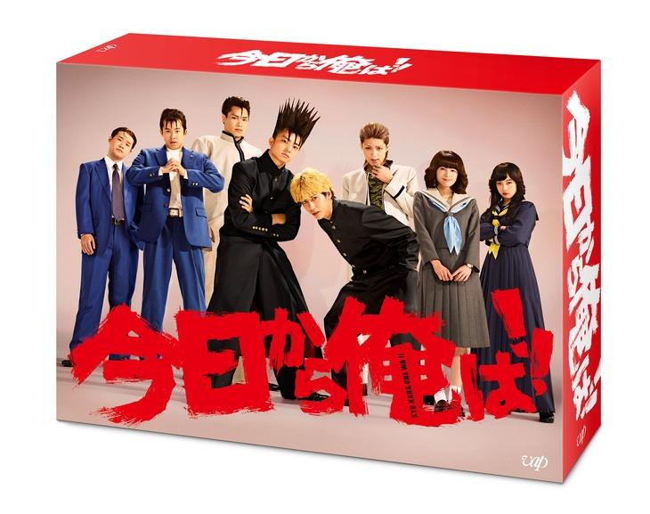 「今日から俺は!!」Blu-ray BOX