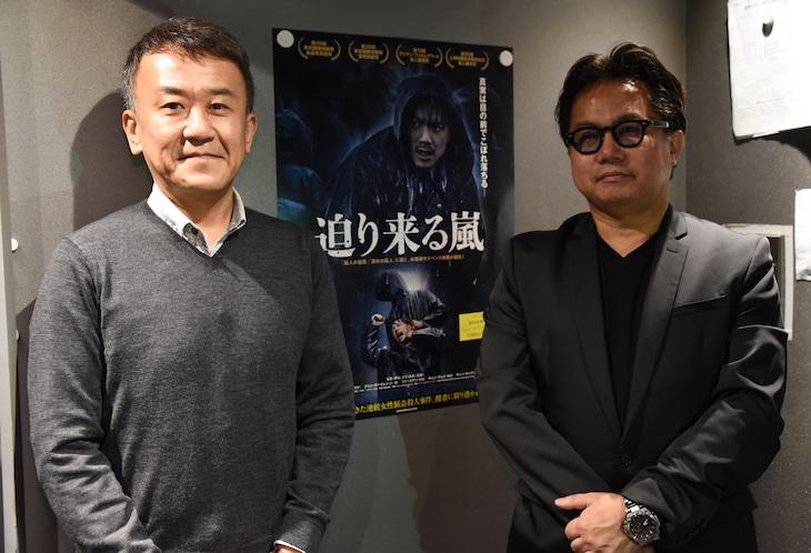 「迫り来る嵐」特別試写会の様子。左から矢田部吉彦、松崎健夫。