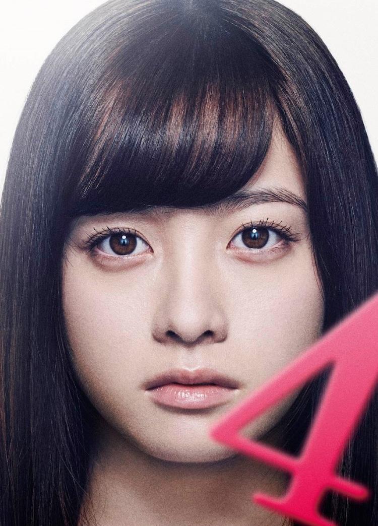 「十二人の死にたい子どもたち」より、橋本環奈演じる秋川莉胡ことリョウコ。