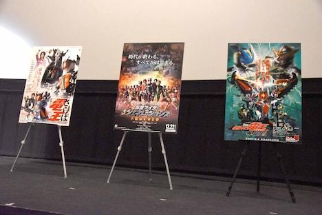 このイベントで上映された劇場版のポスター。左から「劇場版 さらば仮面ライダー電王 ファイナル・カウントダウン ディレクターズカット版」、「平成仮面ライダー20作記念 仮面ライダー平成ジェネレーションズ FOREVER」、「劇場版 仮面ライダー電王 俺、誕生!」。