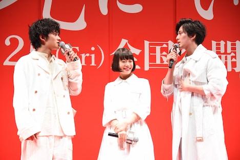 北村匠海(左)と新田真剣佑(右)の会話をにこやかに聞く杉咲花(中央)。