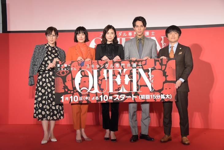 ドラマ「スキャンダル専門弁護士 QUEEN」キャストの(左から)斉藤由貴、水川あさみ、竹内結子、中川大志、バカリズム。