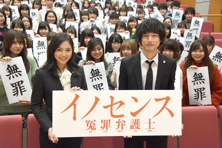 左から川口春奈、坂口健太郎。
