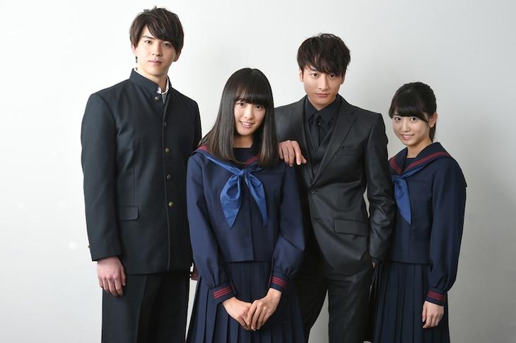 ドラマ「いつか、眠りにつく日」キャスト。左から甲斐翔真、大友花恋、小関裕太、喜多乃愛。