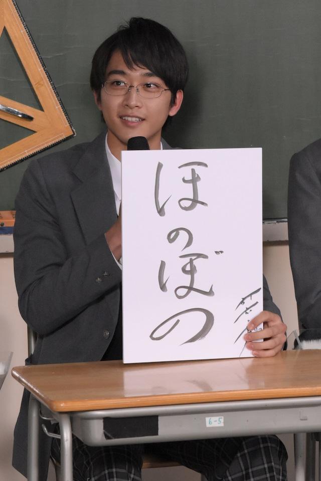 2019年の抱負を発表する佐藤寛太。