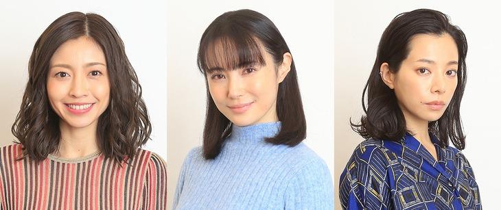 「絶対正義」の追加キャスト。左から片瀬那奈、美村里江、桜井ユキ。