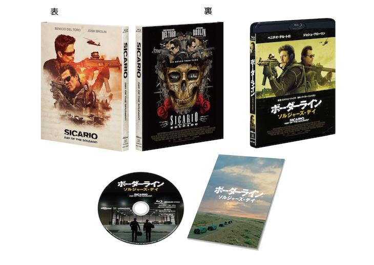 「ボーダーライン:ソルジャーズ・デイ」Blu-ray展開図