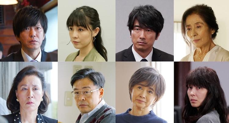 上段左から田辺誠一、伊藤歩、眞島秀和、倍賞美津子。下段左から高畑淳子、光石研、風吹ジュン、水野美紀。