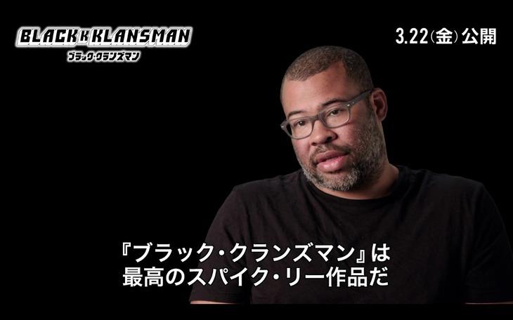 「ブラック・クランズマン」インタビュー映像よりジョーダン・ピール。