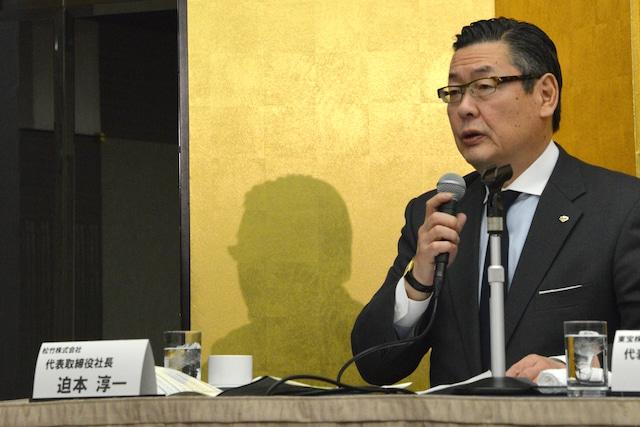松竹の代表取締役社長・迫本淳一。