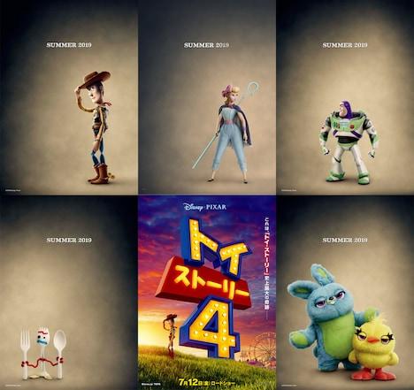 「トイ・ストーリー4」キャラクタービジュアル一覧。