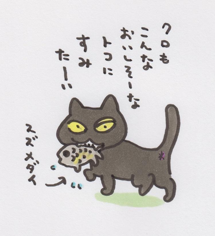 伊藤理佐による描き下ろしイラスト。