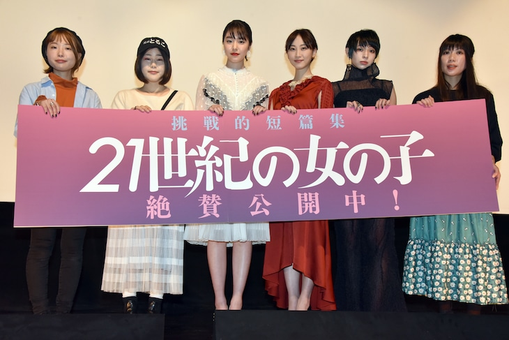 「21世紀の女の子」舞台挨拶の様子。左から坂本ユカリ、山戸結希、唐田えりか、松井玲奈、日南響子、加藤綾佳。
