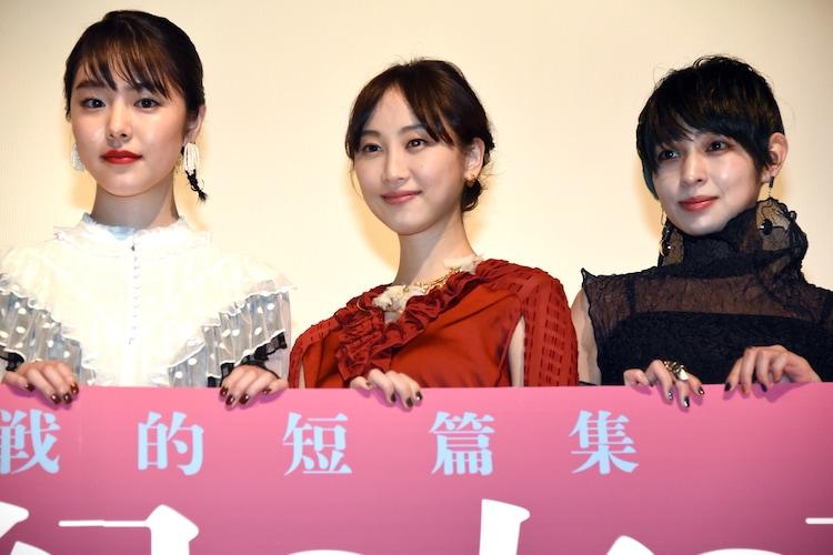 左から唐田えりか、松井玲奈、日南響子。