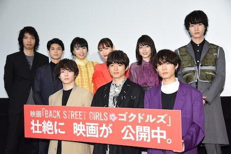 映画「BACK STREET GIRLS -ゴクドルズ-」公開記念舞台挨拶の様子。