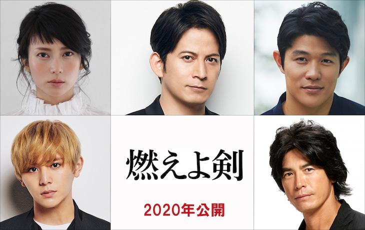 「燃えよ剣」キャスト陣。左上から時計回りに柴咲コウ、岡田准一、鈴木亮平、伊藤英明、山田涼介。
