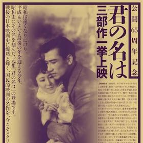 シャンピ イヴ 岸恵子 仏映画監督との18年の結婚生活に終止符|日刊ゲンダイDIGITAL