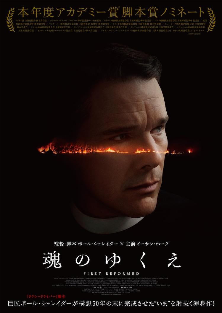 アカデミー 賞 ノミネート 作品