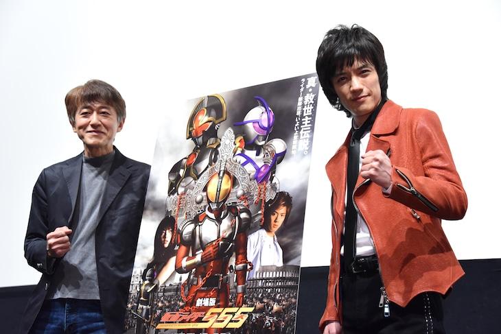 「仮面ライダー555(ファイズ)/パラダイス・ロスト」リバイバル上映会の様子。左から白倉伸一郎、半田健人。
