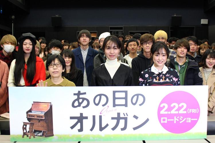 「あの日のオルガン」ティーチインイベントの様子。左から平松恵美子、戸田恵梨香、大原櫻子。