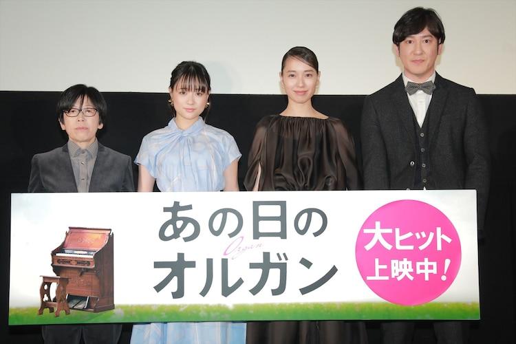 左から平松恵美子、大原櫻子、戸田恵梨香、田中直樹。