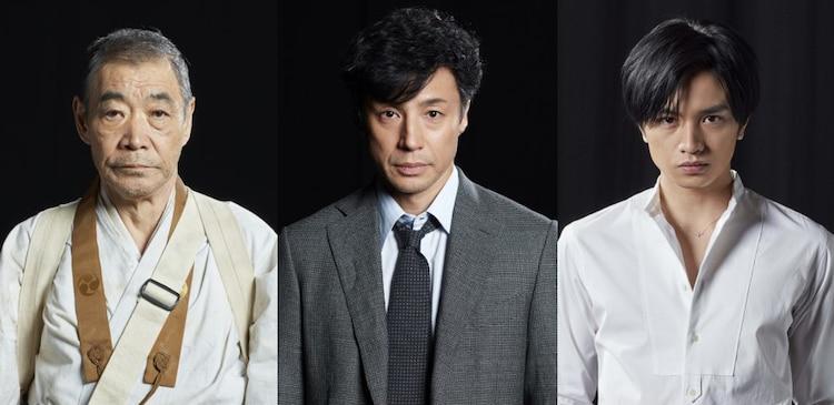 東山紀之がドラマ「砂の器」で主演、初共演の中島健人と心理戦「勝負 ...